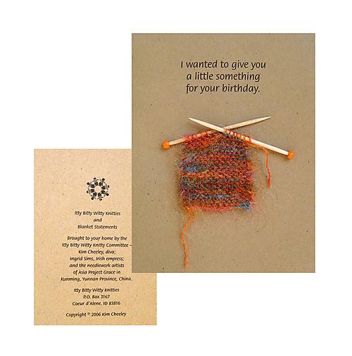 Knitting birthday card